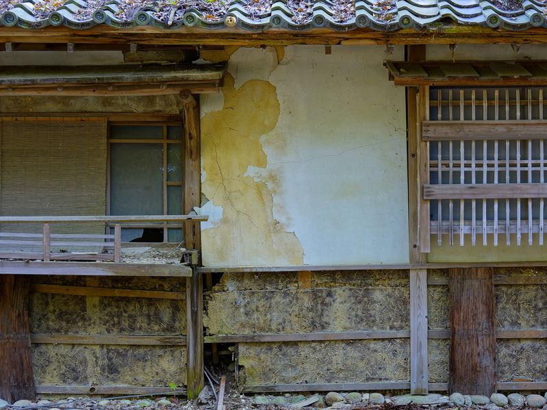 活用 事例 空き家
