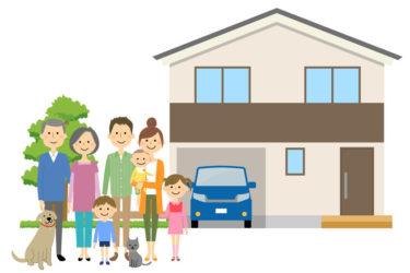 二世帯住宅のデメリットや注意点とは?「完全分離型」二世帯住宅は理想的!