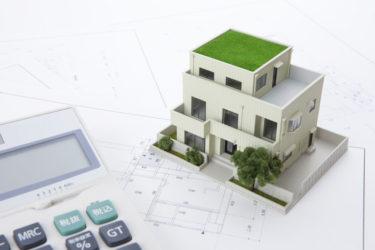 三階建ての家は狭小地でも快適に暮らせる!デメリットや注意点も紹介
